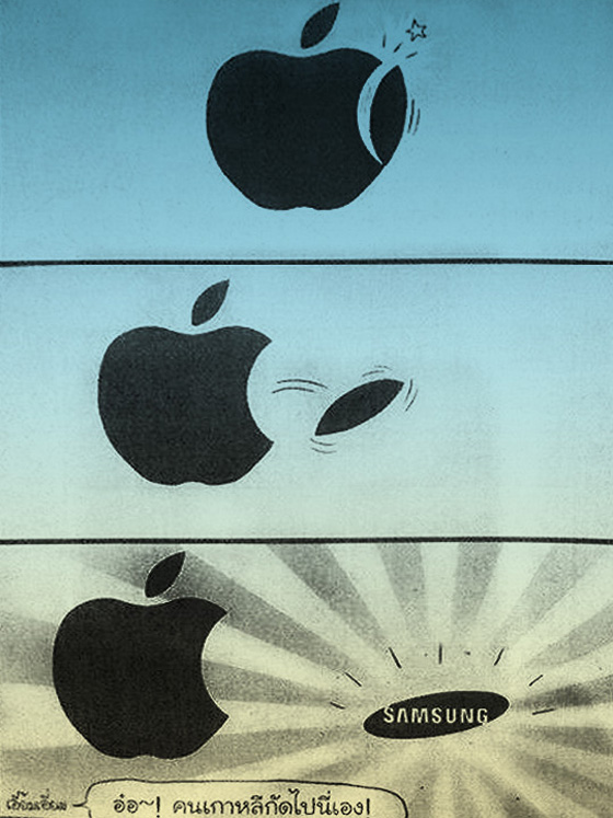 Apple / Samsung Logo Cartoon